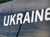 ВИДЕО: Люксембург — Украина: сборная Украины прибыла на стадион