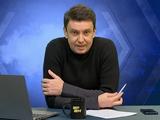 «Не верю я в то, что «Шахтер» может победить «Динамо», — Цыганик