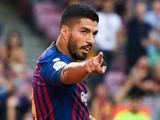 Луис Суарес: «Никто из игроков «Барселоны» не был против снижения зарплаты»