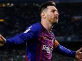 Испанские СМИ: Месси может не сыграть против «Динамо»