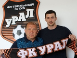 Украинец Ярослав Годзюр переехал с Кавказа на Урал