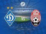 «Динамо» — «Заря»: опрос на лучшего игрока матча