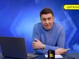 Игорь Цыганик: «Думаю, в сборной Миколенко будут использовать в центре обороны»