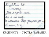 ДК и Луческу... или Максимально кратко о первых впечатлениях :)