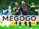 Видеосервис Megogo открыл футбольный телеканал