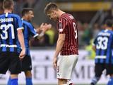 «Милан» не может выиграть у «Интера» в серии А с 2016 года