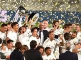 «Реал» — чемпион Испании сезона 2019/20