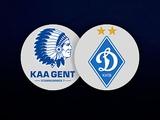 Гент vs Динамо