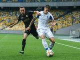 «Колос» — «Динамо», 19 июля: статистика встреч