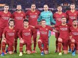 Официально. Игроки и тренерский штаб «Ромы» отказалась от зарплат за четыре месяца