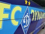 ВИДЕО: «Динамо» прибыло на «Днепр-Арену», на финальный матч Кубка Украины с «Шахтером»