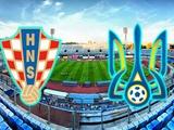Хорватия — Украина — 1:0. ВИДЕО голов и обзор матча
