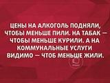 Про украинское...
