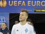 Андрей Ярмоленко лидирует в Лиге Европы по результативным передачам