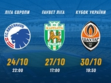 5 домашних матчей за 14 дней! Как выглядит впечатляющий график «Динамо» на конец октября (ФОТО)