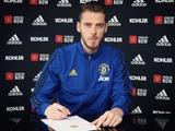 Де Хеа заключил новый контракт с «Манчестер Юнайтед»