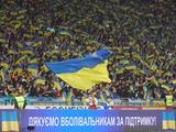 Ми з тобою, Україно ✊