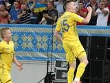 Украина распинает сербского мальчика. Так что же конкретно мы вчера увидели
