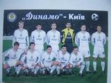 1998/1999. Упущенный шанс киевского «Динамо» на победу в Лиге чемпионов