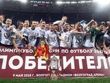 Обладатель Кубка России не сможет сыграть в Лиге Европы из-за отсутствия лицензии