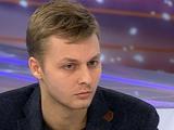 Александр Шуфрич: «Шахтер» попытается проявить принципиальность, но «Динамо» победа нужнее»