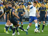 «Днепр-1» — «Динамо»: статистика встреч