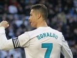 Адебайор: «С Роналду «Реал» точно прошел бы «Манчестер Сити»