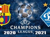 Барселона vs ДК. Красота. динамика и смелость