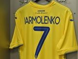 Всё просто: куда «пропала» надпись «Слава Україні!» с формы национальной сборной (ФОТО)
