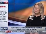 Нове обличчя Партії регіонів