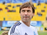 Владислав Ващук: «Сборной Украины нужен подход Конте»
