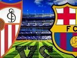 Севилья vs Барселона. Севильский вечер в стиле Месси
