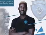 Исмаэль Бангура сменил клуб в Саудовской Аравии