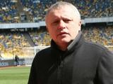 Соболезнования Игоря Суркиса в связи со смертью Юрия Дячука-Ставицкого