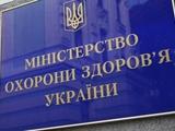 Официально. МОЗ порекомендовало перенести финал Кубка Украины из Львова в регион с «более стабильной эпидемической ситуацией»