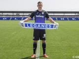 Андрей Лунин: «Я пришел в «Леганес», чтобы стать первым номером»