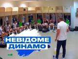 Вышла в свет 1-я серия фильма «Неизвестное «Динамо». Жизнь команды без купюр» (ВИДЕО)