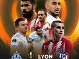 Марсель - Атлетико Мадрид. Кто же победит?