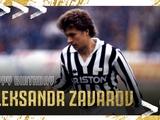 «Ювентус» поздравил Заварова с днем рождения