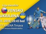 Словакия — Украина: опрос на игрока матча