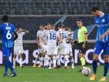 «Гент» — «Динамо»: победа, которую мы ждали