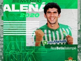Полузащитник «Барселоны» перешел в «Бетис»