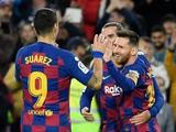 «Барселона» — лидер по размеру зарплаты в мировом спорте