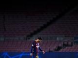 «Манчестер Сити» не контактировал с Лионелем Месси