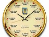А вот это украинские национальные часы!