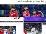 СМИ Бахрейна: «Достойно сыграли против сильного соперника на его поле»