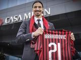 «Милан» зря пригласил Ибрагимовича», — эксперт