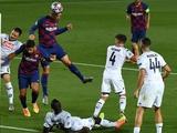 Лига чемпионов, 1/8 финала, ответные матчи: результаты субботы