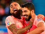 Суарес и Видаль отстранены от тренировок «Барселоны». Игроки покинут команду