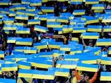 Все билеты на матч Украина — Эстония проданы